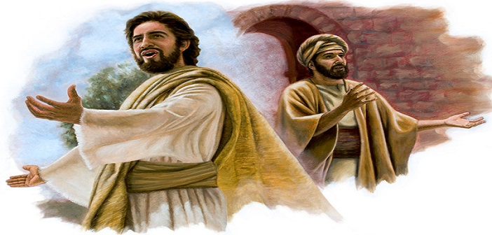 Pembentukan Seorang Yeremia